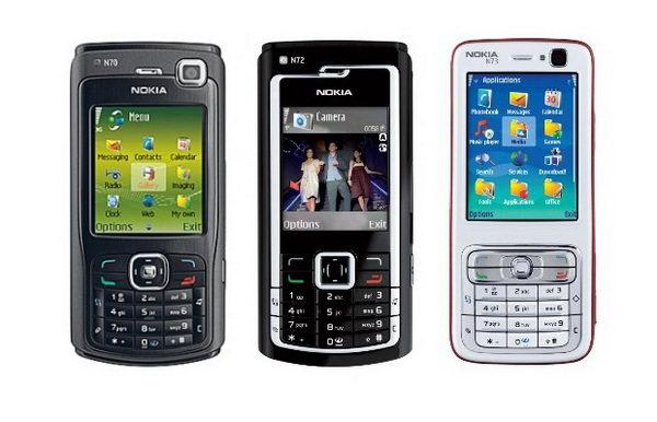 Nokia N70N72N73