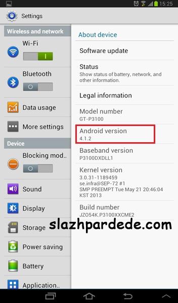 Cara Update Galaxy Tab 2 ke Android Jelly Bean