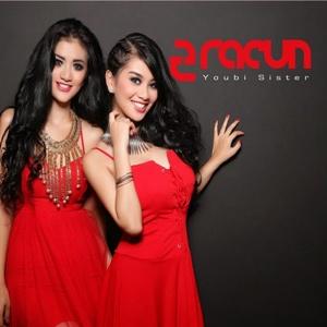 2Racun Youbi Sister Gelisah