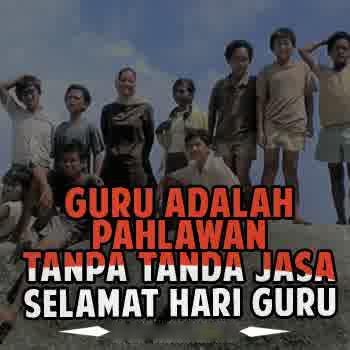 DP BBM SELAMAT HARI GURU (10)