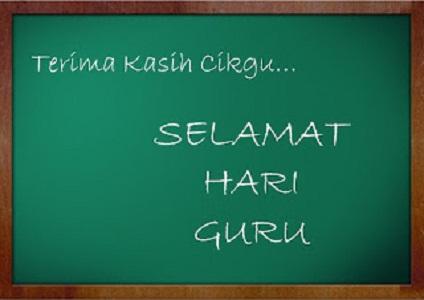 DP BBM SELAMAT HARI GURU (7)