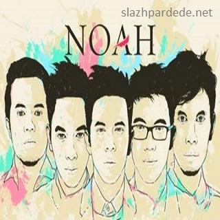 Lirik Lagu Noah - Seperti Kemarin