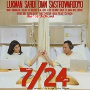 Lirik Lagu Calvin Merpati Yang Terluka (OST. 7 24)