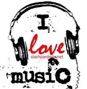 Lirik Lagu Duo Kermit Cintaku Bukan Rongsokan