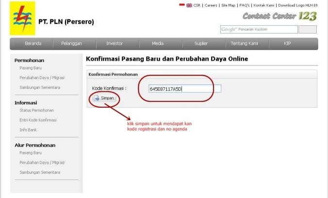 Cara Membuat Permohonan PLN Pemasangan Listrik Prabayar Prepaid input kode konfirmasi