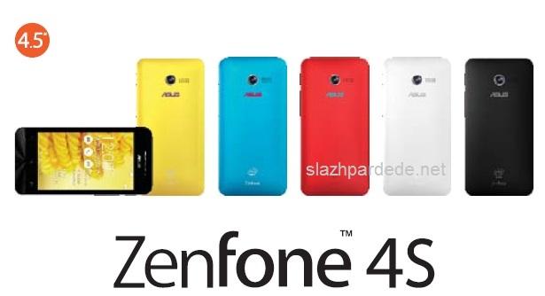 Cara Root Asus Zenfone 4s A450CG