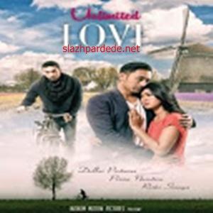 Lirik Lagu Bams Unlimited Love (OST. Unlimited Love)