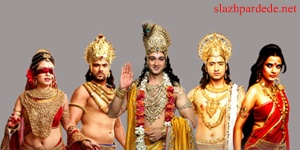 Lirik lagu soundtrack film Mahabharata ANTV