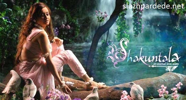 Sinopsis Film Shakuntala ANTV