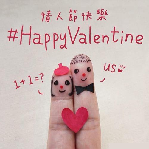 Gambar DP BBM Valentine's Days